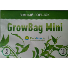 Grow Bag Mini 3 л