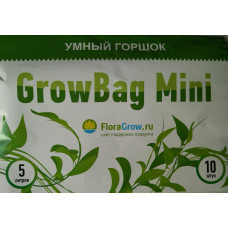 Grow Bag Mini 5 л